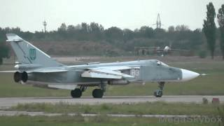 Три взлёта Sukhoi Su-24MR Ukraine - Air Force Kulbakino - Nikolayev - (UKOR)