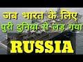 जब भारत के लिए आधी दुनिया से अकेले लड़ गया रूस || 1971 india-Pakistan  || indian army ✔