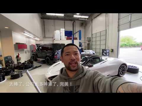 SR Auto Daily Vlog - Ferrari Lusso lowered / Mclaren 720s new PUR wheel / Ferrari 458 Spider