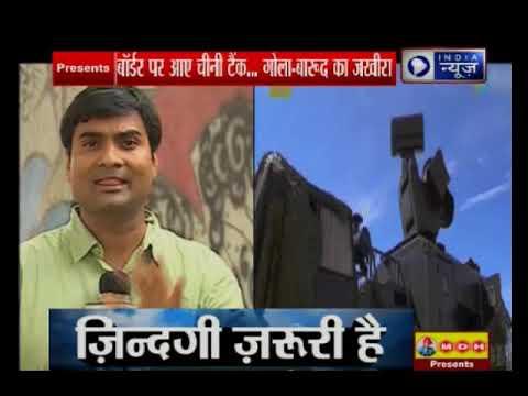 Video Vishesh: India-China border stand-off  — 'ड्रैगन' की 'घोड़ा' चाल Vs मोदी का 'गांडीव'