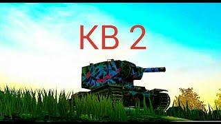 Wot Blitz КВ 2 подборка ваншотов