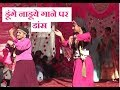 Himachali Dance Nati At G S S S Nerwa