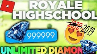 [2019,WORKING]🔥ROBLOX HACK!🔥 | ROYALE HIGH | 😱 INSTANT UNLIMITED DIAMONDS SCRIPT 😱 [Jan 26]