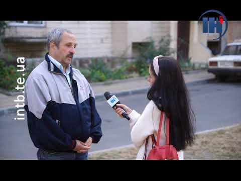 Телеканал ІНТБ: Тернополяни готуються підключати індивідуальне опалення