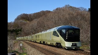 bve5 JR西日本 阪和・大阪環状線 225-5500系(架) PMSM・IGBT-VVVF LIVE