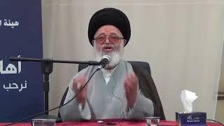 هل يمكن لقاء الإمام المهدي عجل الله فرجه في زمن الغيبة - السيد عبدالله الغريفي