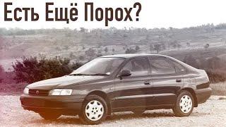 Toyota Carina E проблемы | Надежность Тойота Карина Е с пробегом