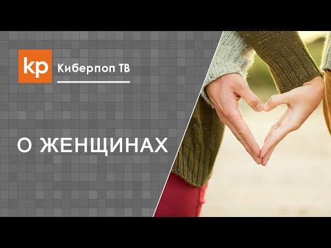 Читать онлайн - Лукьяненко Сергей. Чистовик
