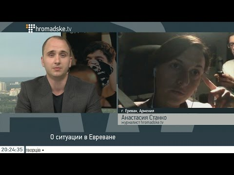 «Армяне очень доброжелательно относятся к России, даже в Гюмри» - журналист