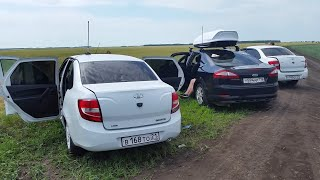 В Крым на машинах из Чувашии всей семьей 2018. Едем в с. Штормовое