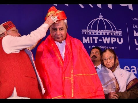 Naveen Patnaik, CM of Odisha | Ideal CM Award Winner | MIT Pune