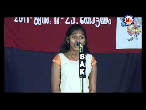 Lalithaganam Girls 20 - Ramayanathile Dukhhaputhri