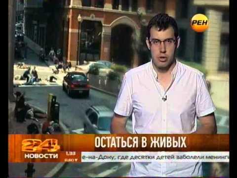 Бессмертие от российского миллиардера