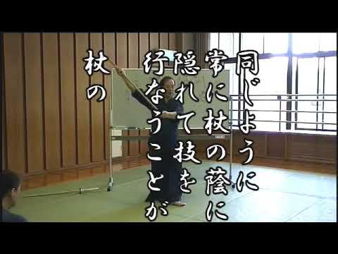 Ishida Hiroaki Sensei on Shinto Muso-ryu - Part1