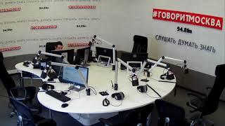 Смотреть видео Культура повседневности 11 марта 2018 на Говорит Москва онлайн
