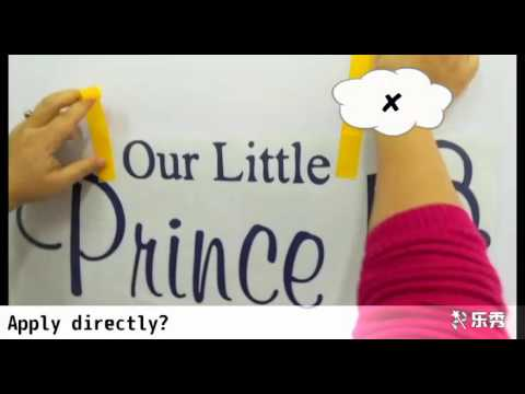 How To Apply Vinyl Wall Decal Sticker YouTube - How do you put up vinyl wall decals