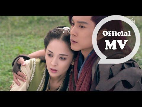 S.H.E [ 殊途 Different Ways ] (電視劇「仙劍雲之凡」片尾曲) 片花版MV