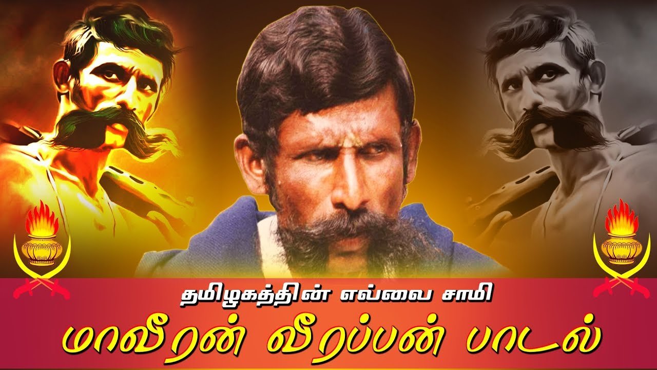 Veerappan full hd video song 1080p download movies by mencocole.