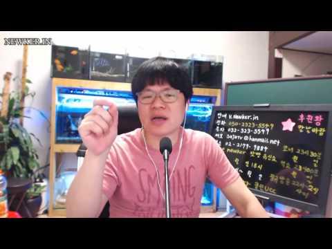 유신쇼 유기자의 취재수첩 이시우 로쌍 미성년자 쓰리썸사건 목포지원 세번째재판 그리고 강은호 재판 브리핑 [20160515]