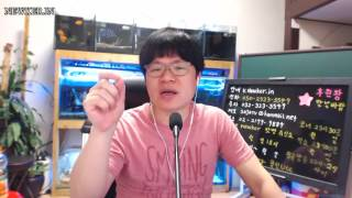 유신쇼 유기자의 취재수첩 이시우 로쌍 미성년자 쓰리썸사건 목포지원 세번째재판 그리고 강은호 재판 브리핑 20160515