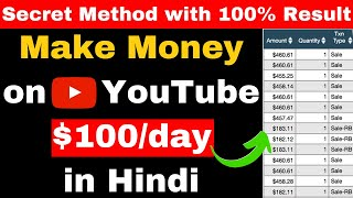 How to earn money on youtube in India 2020 without creating videos and without monetization in hindi
