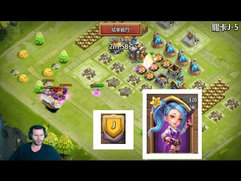New Hero War Rose SOLO HBM J Castle Clash