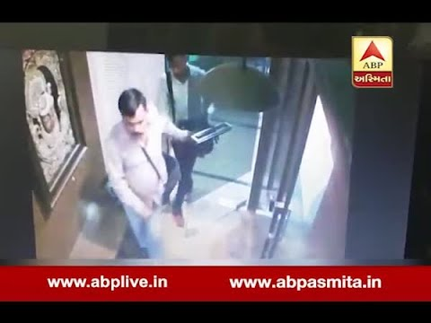 Robbery In Diamond Office Of Surat, Watch CCCTV