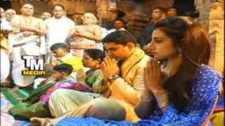 lokesh and nara brahmani at  Nara Devaansh birt...