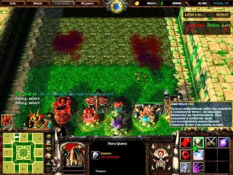 скачать карту для Warcraft 3 Frozen Throne - фото 8