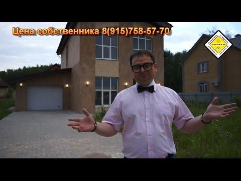 Продажа домов во Владимире и Владимирской области. Купить