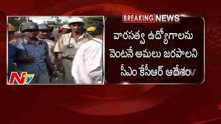 Kcr Gives Green Signal To Succession Jobs In Singareni    NTV