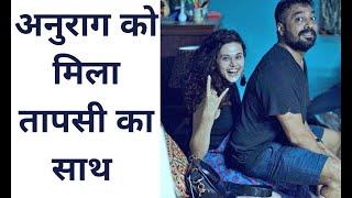 Taapsee Pannu Backs Anurag Kashyap, Calls Him 'biggest Feminist' | Shudh Manoranjan