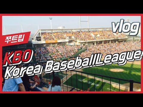 Korean Baseball League(organization) KBO_hanwha