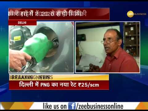 New CNG, PNG prices in Delhi, NCR