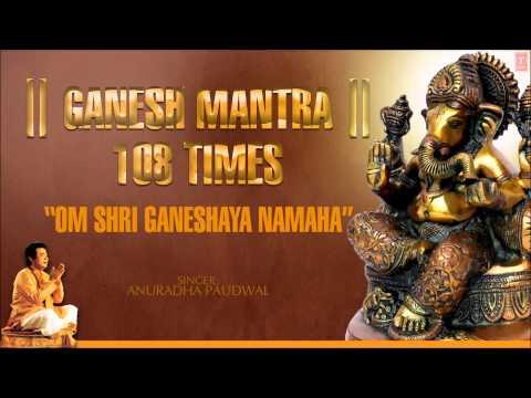 Om Shri Ganeshaya Namaha 108 Times By Anuradha Paudwal I Full Audio Song Juke Box