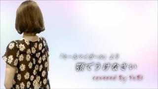 都内(新宿区)を中心に活動しているアマチュア社会人混成合唱団「Lieto...