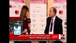 مال وأعمال | لقاء خاص مع حسن حسين  رئيس مجلس إدارة شركة الأولى