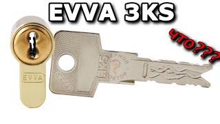 EVVA 3KS - свойства и функции уникального цилиндра(Австрийский цилиндр EVVA 3KS считается одним из лучших цилиндров мира. Всё в нём хорошо: и качество, и надежност..., 2016-06-13T15:05:46.000Z)
