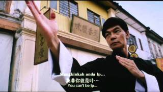 Petaling Street Warriors - Official Trailer