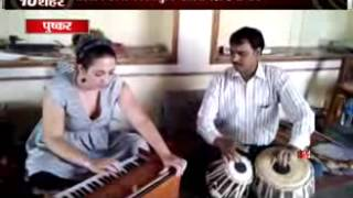 India News - Special Report - Foreigner learning Indian Classical Music from Dinesh Parashar