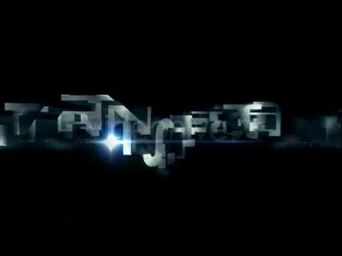 Transformers After Effects Template: Transform Text with 3D Depth ...
