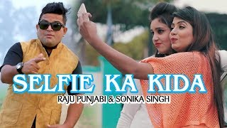 SELFIE KA KIDA - RAJU PUNJABI (OFFICIAL VIDEO ) SONIKA SINGH - VR BROS
