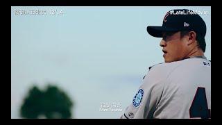 《後勁:王建民》中文正式預告 | Taiwan Official Trailer