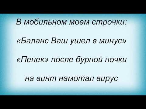Клип Год Змеи - Здравствуй