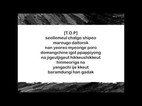 BIGBANG- FXXT IT LYRICS (ROMANIZATION)