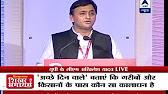Mohey Chhota Mila Hai - Sachin & Sarika - Geet Gaata Chal - YouTube