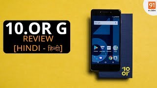 10.or G Hindi Review: Should you buy it in India?[Hindi - हिन्दी]