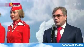 В аэропорту `Внуково` зарегистрировался на рейс трехмиллионный пассажир авиакомпании `Победа`