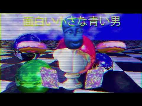 I'm  Blue  -  Vaporwave  Redux