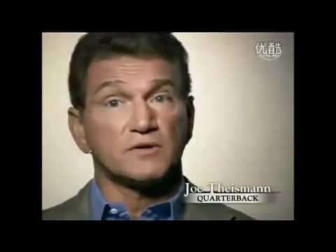 Joe Theismann talks about his last name